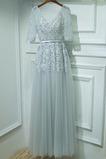 Čipkou Overlay Banket Ilúzia rukávmi Elegantný Družičky šaty